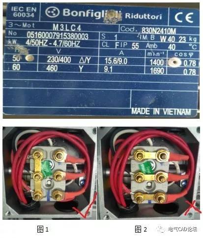 丨公开课丨电机启动与保护